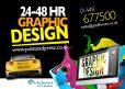 Design page header